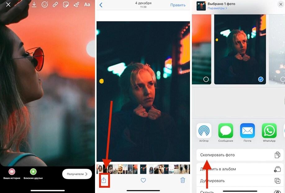 Copie a foto no iPhone