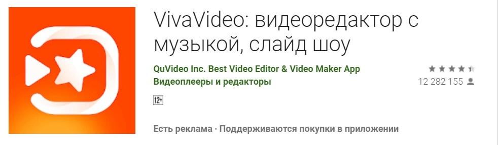 Vivavideo.