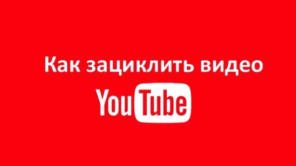 zatsiklit-video-youtube