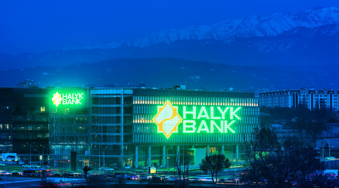 Halyk Bank: The People's Bank of Choice