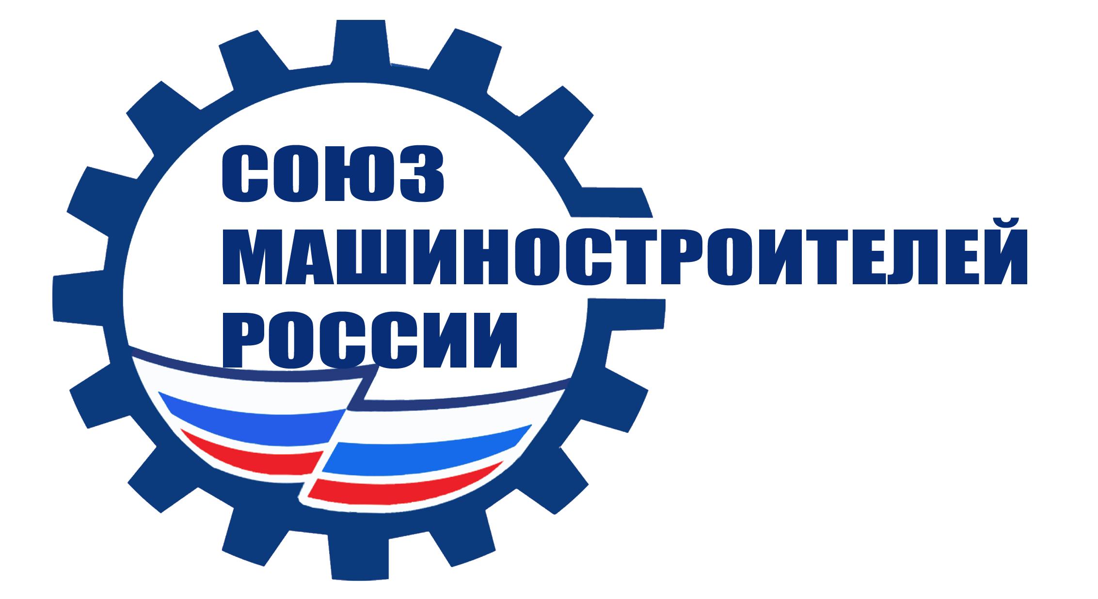 اتحادیه سازندگان ماشین