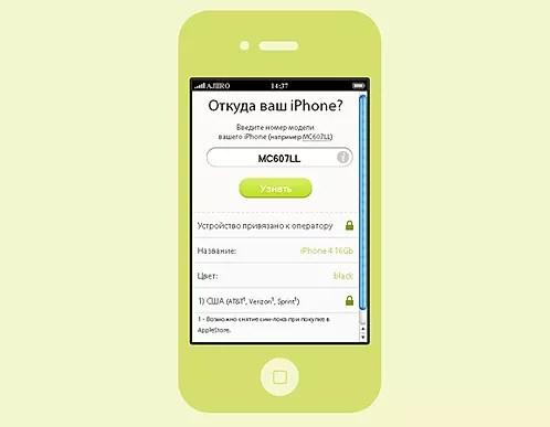 Hogyan ellenőrizze az iPhone-t a hitelességen