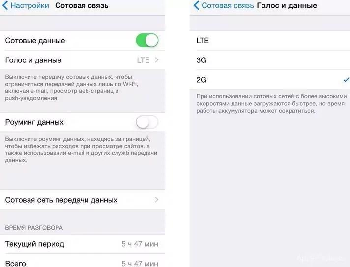 कैसे iPhone 5 पर lte चालू करने के लिए