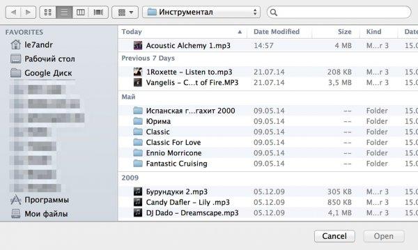 Wählen Sie Dateien, um das iPad herunterzuladen