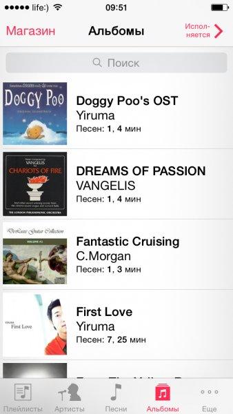 Inhaltsmusikanwendung im iPhone