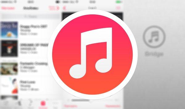 Poster Cum să încărcați muzică în iPhone