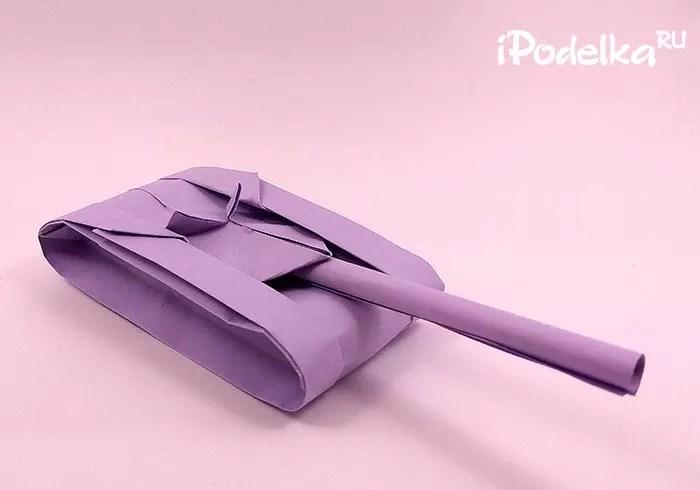 Мастер-класс - қағаз цистернасы оригами