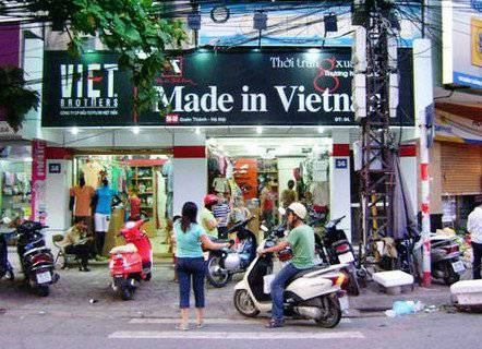 Made in Việt Nam