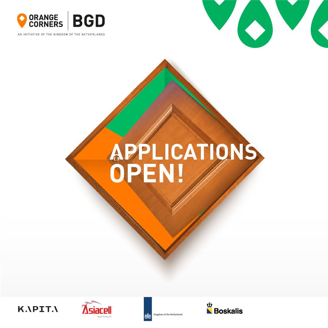 Orange corners applications open