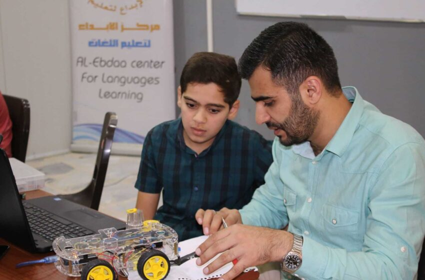 Kirkuk Tech Hub Knowledge Space Training of Child
