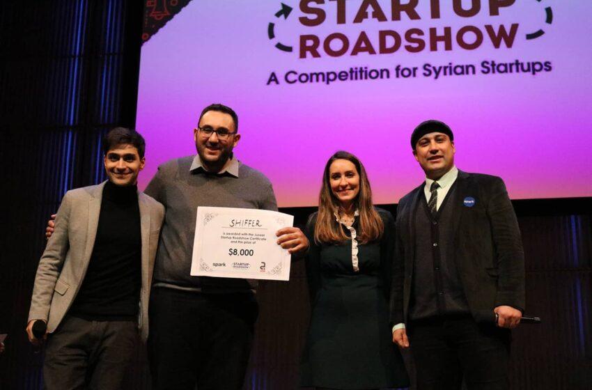 المشروع السوري شيفر يفوز في مؤتمر اجنايت في امستردام