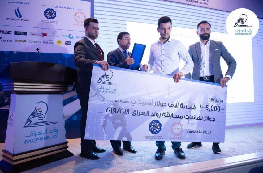 يوسف النعيمي رائد التكنولوجيا الأول في الموصل