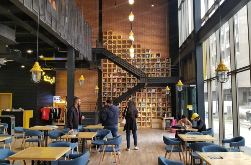 3 Co-Working Spaces in Iraq You Should Visit