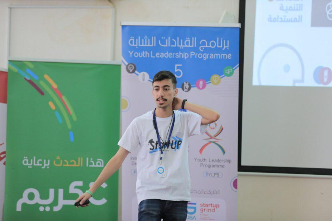 Jaafer Muhammed, Startup University