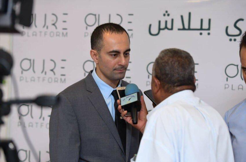 Pure Platform Moe Alkhafaji 2