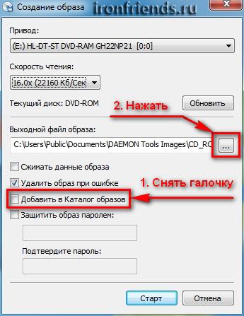 디스크 이미지 생성 (3 단계)