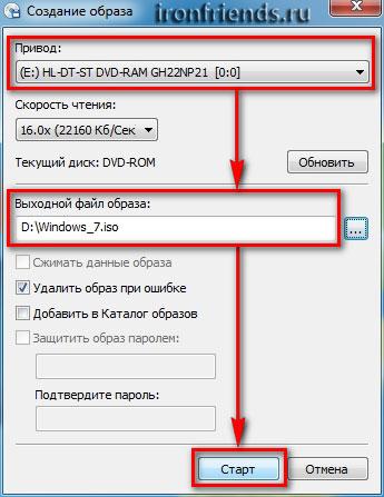 디스크 이미지 생성 (5 단계)