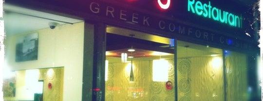 Greek Restaurant 2nd Ave Nyc