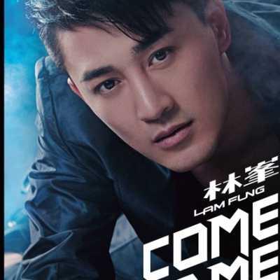 林峯 - Come 2 Me