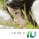 Download lagu IU - Peach
