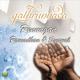 Download lagu Qathrunnada - Takbir
