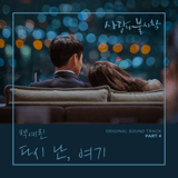 Download lagu Yerin Baek - Here I Am Again