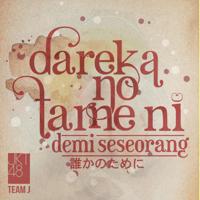 Download JKT48 - Dareka No Tame Ni - Demi Seseorang