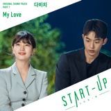 Download Davichi - My Love