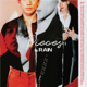 Download RAIN - Magnetic (feat. Jackson Wang) MP3