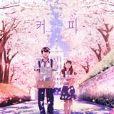 Download KYUHYUN - Coffee