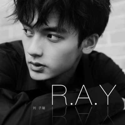 劉子瑞 - R.A.Y - EP