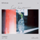 Download lagu Lee Hong Gi & Yoo Hwe Seung - Still Love You