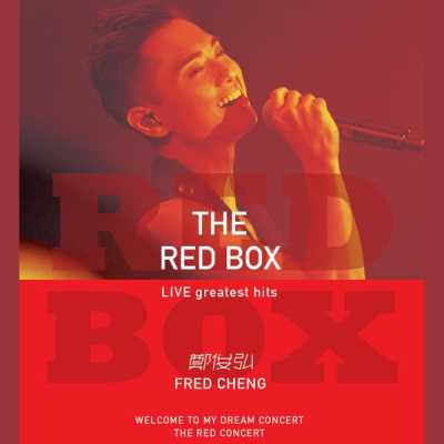 郑俊弘 - The Red Box Live Greatest Hits
