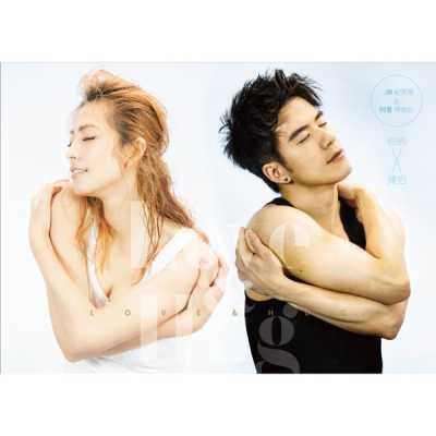 Jr & 阿喜 - 你的拥抱 - EP