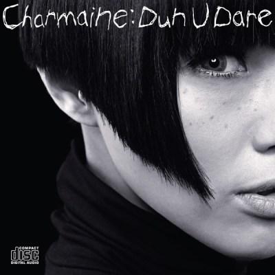 方皓玟 - Dun U Dare - Single