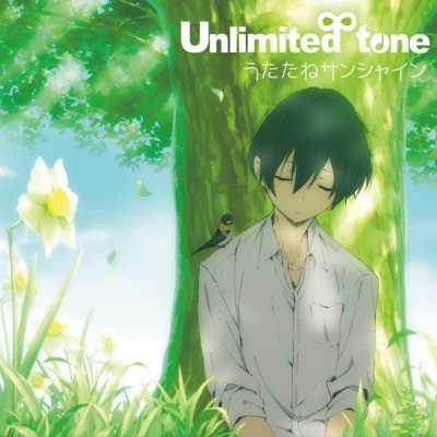 Unlimited tone - うたたねサンシャイン - Single