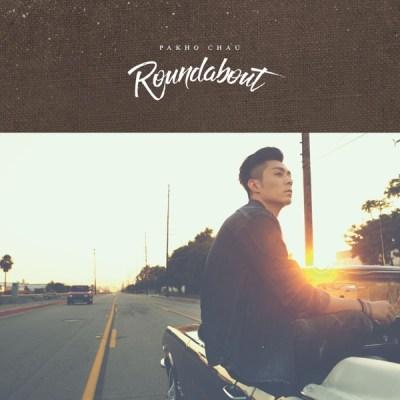 周柏豪 - Roundabout - EP