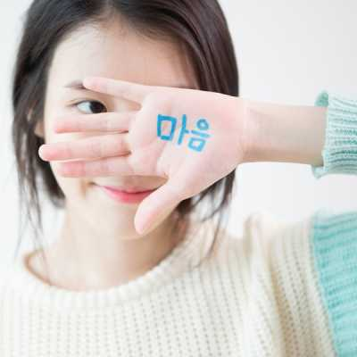 IU - 마음 Heart - Single