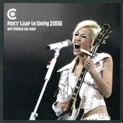何韵诗 - HOCC Live in Unity 2006