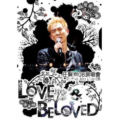 任贤齐 - Love & Beloved 2008演唱会