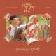 Download lagu Sondia - 첫사랑