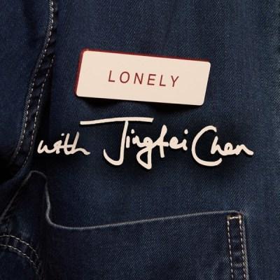 Violet Skies & 陳婧霏 - Lonely - Single