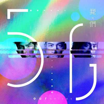 5566 - 我們 - Single