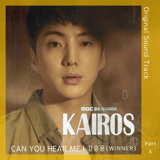 Download Kang Seung Yoon - CAN YOU HEAR ME (From