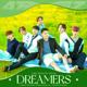 Download lagu ATEEZ - Blue Summer