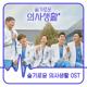 Download lagu Cho Jung-seok - Aloha
