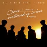 Download DAY6 - You make Me