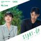 Download lagu Davichi - My Love MP3