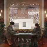 Download KYUHYUN - Moving On