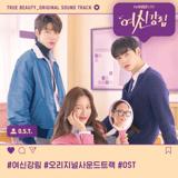 Download Sunjae - I'm Missing You